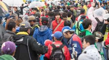 Rally Hokkaido 2015 Crowds