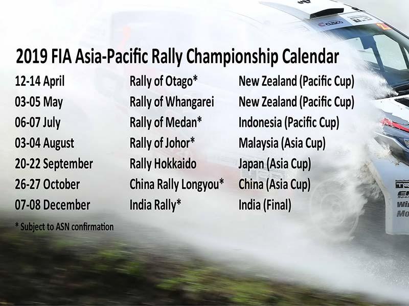 2019 ARPC Calendar