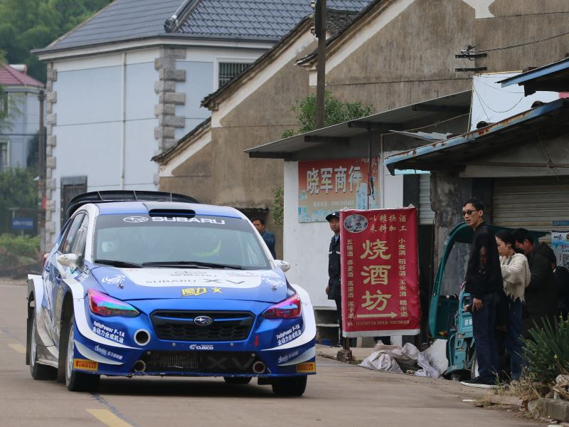 Lin Dewei, China Rally 2018