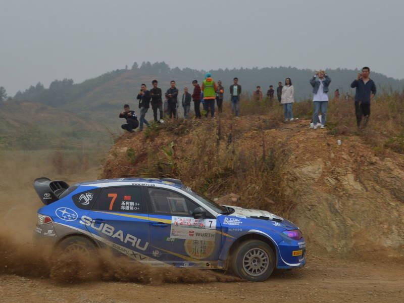 Lin Dewei, China Rally 2019